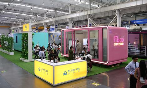 铝遊家跨界产业联合,孵化移动商业创投