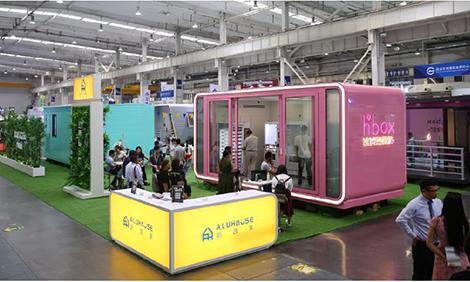 铝遊家跨界户外旅游产业打造营地微空间