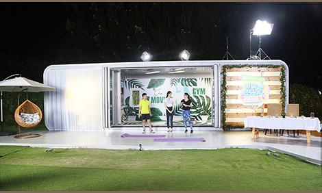 《明星健身房》爆红,铝遊家携众星玩转移动健身空间