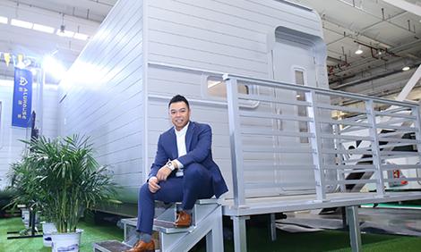 专访铝遊家品牌创始人邝辰道 ——技术创新预制房屋,筑建未来新生活空间