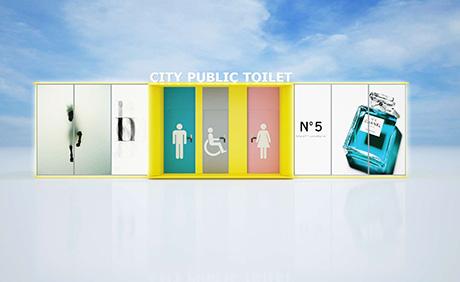 公共设施 | 生态洗手间