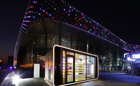 无人便利店 | EASYGO腾讯开放日未来便利店