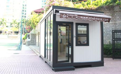 公共设施 | 移动医务室