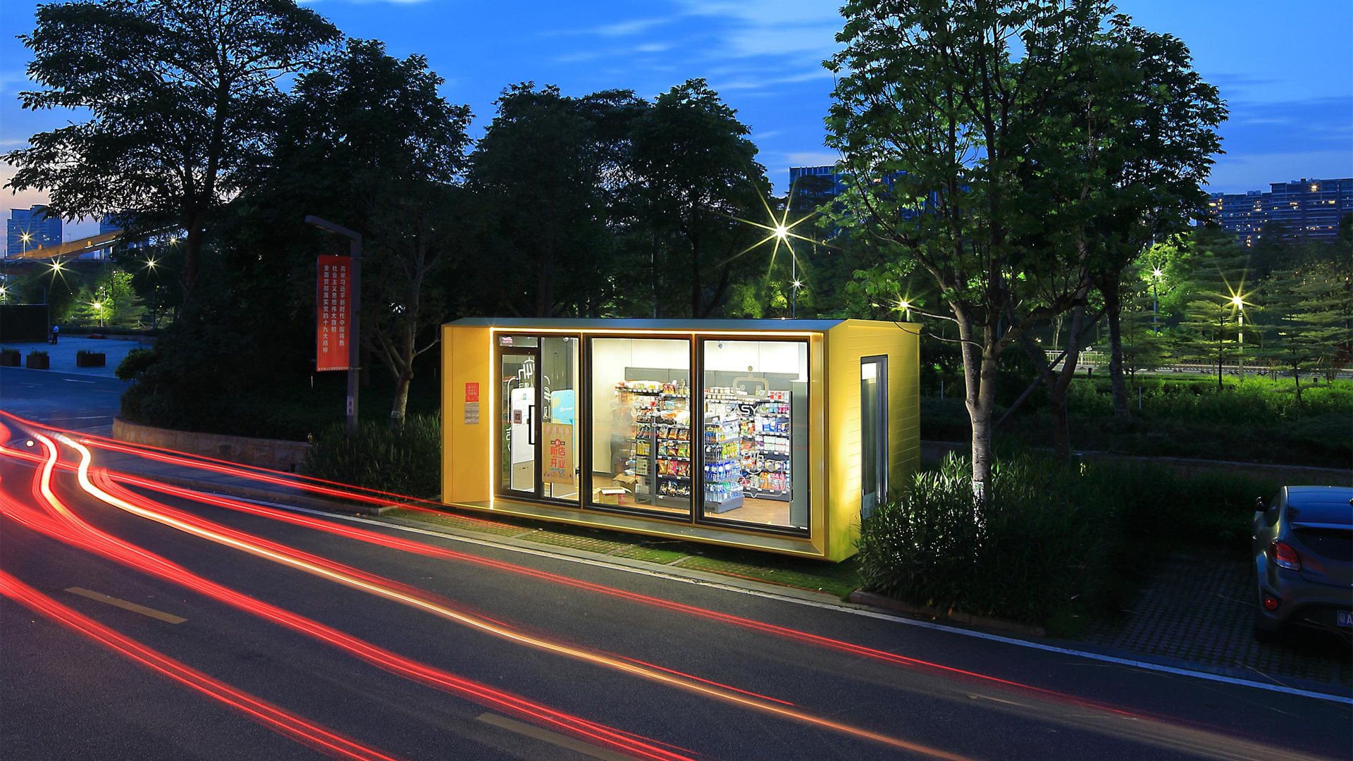 New retail projects easygo unmanned convenience store at for Mobili convenienti