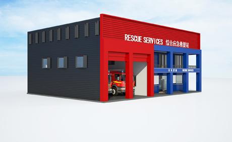 公共设施 | 模块化应急救援站