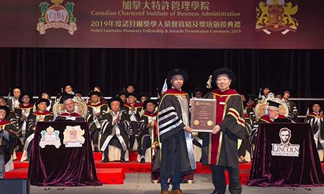 实力铸就荣誉!铝遊家创始人获颁2019亚洲华人领袖奖