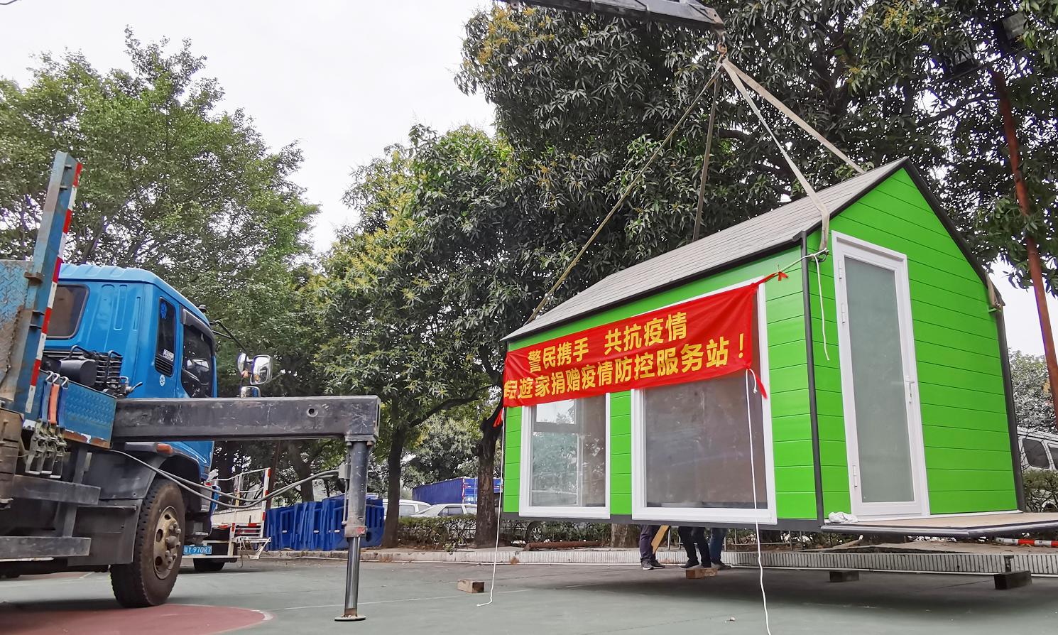 警民携手,共抗疫情 | 铝遊家捐赠南海公安防疫检查站!