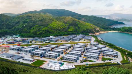 检疫设施  |香港竹篙湾检疫中心二期工程707个单元
