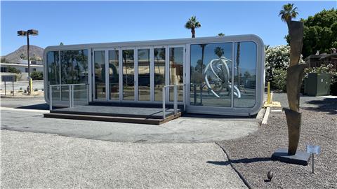 美国加州雕塑公园的家具展示厅