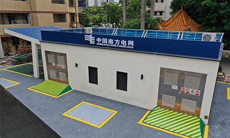 喜讯!铝遊家打造的肇庆市首个装配式配电房再获奖!