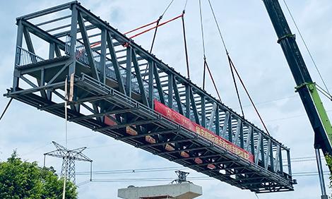 """崛起正当时!肇庆高新区""""铝合金天桥""""主桥顺利落成"""