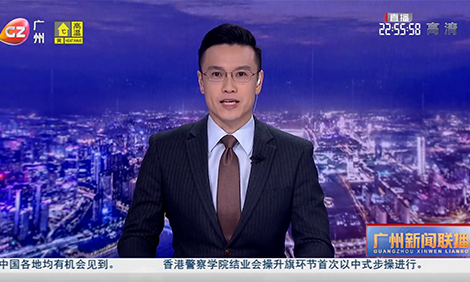 广州新闻联播报道:装配式铝房屋 湾区协作助力抗疫